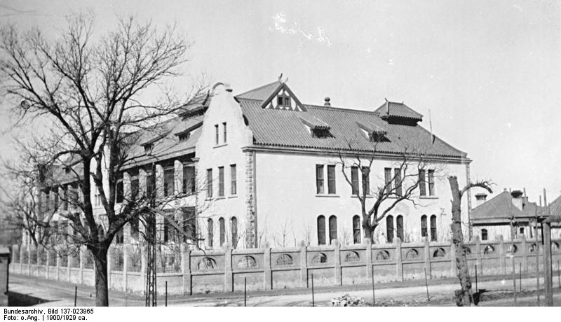 File:Bundesarchiv Bild 137-023965, Deutsches Hospital in Peking.jpg