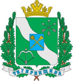 chyhyrynska-raionna-derzhavna-administratsiia