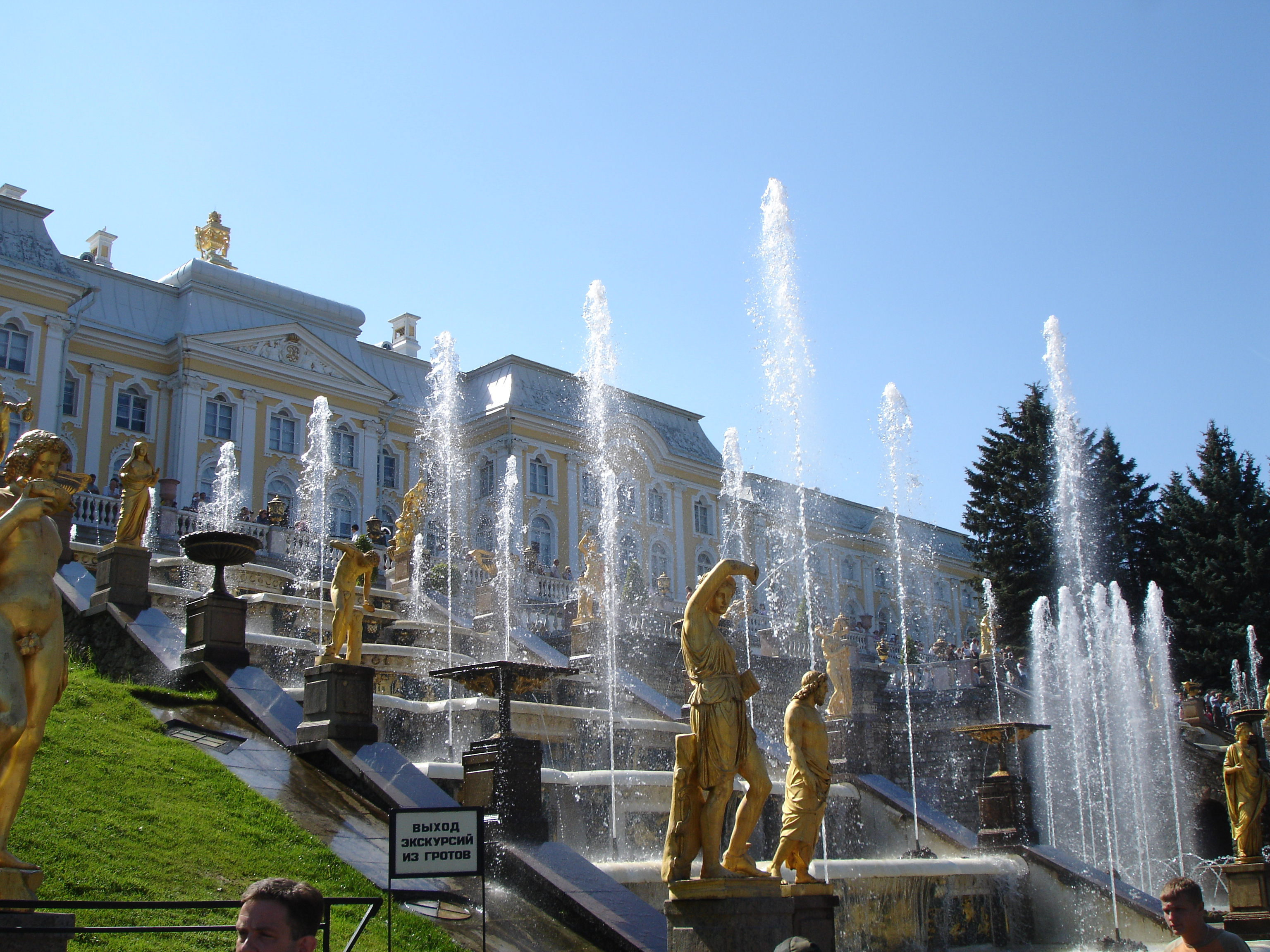 Description dsc00876 peterhof st petersburg russia