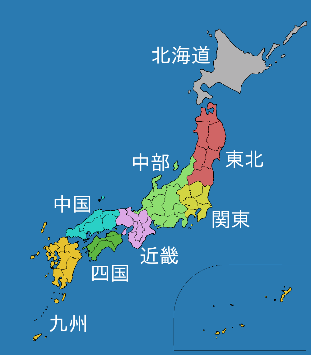 The Eight Regions Japan Map