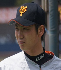 Giants kasahara 93.jpg