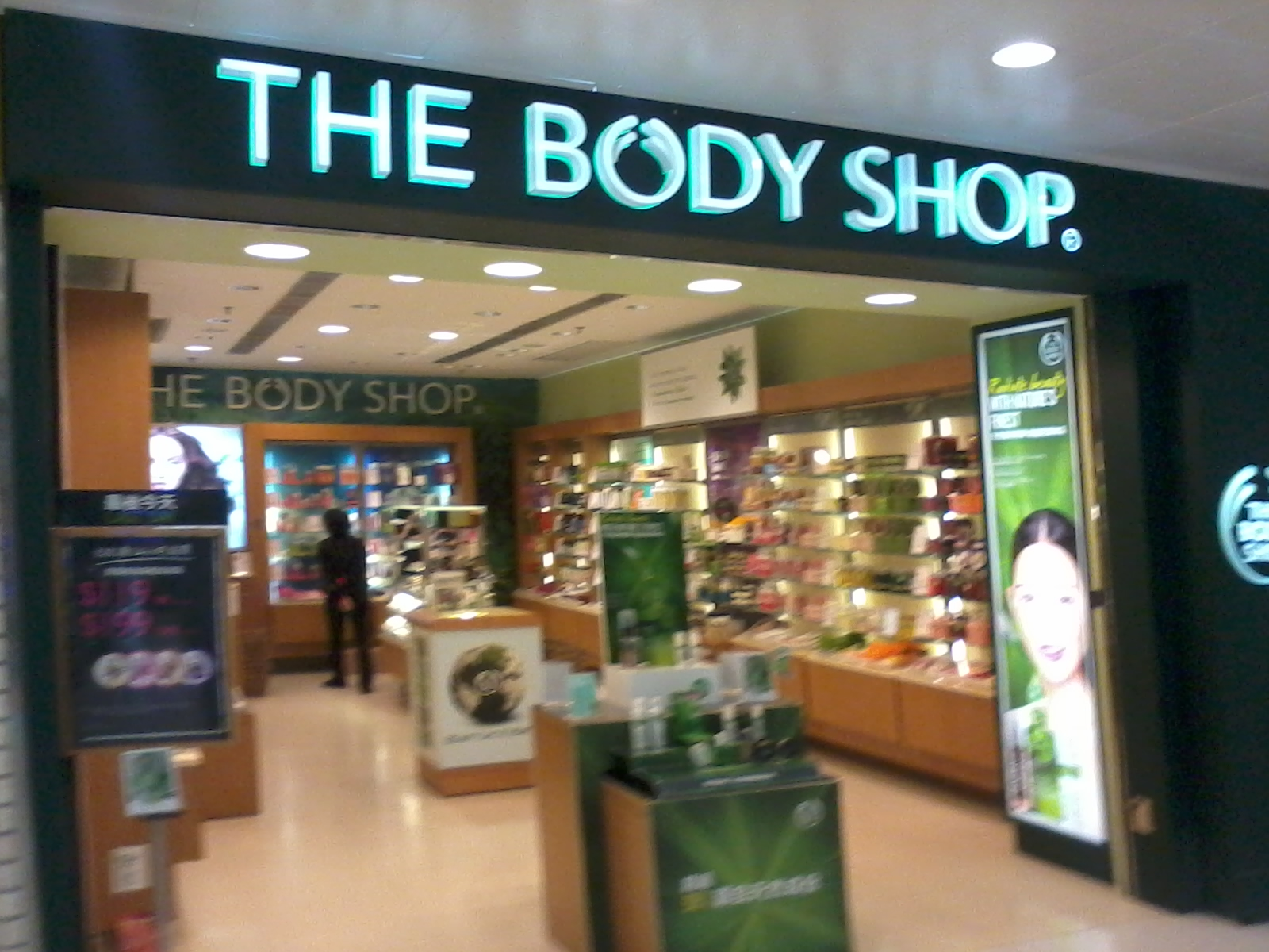 File:HK Tai Po Mega Mall 大埔超級城 The Body Shop Jan-2013