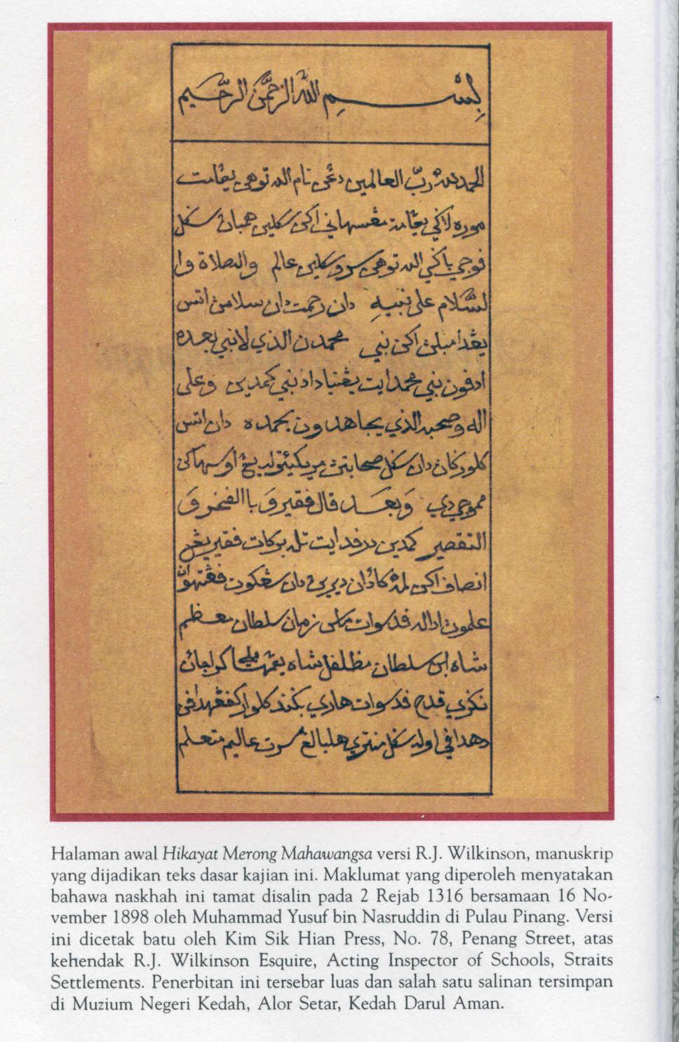 Hikayat Merong Mahawangsa - Wikipedia Romantic