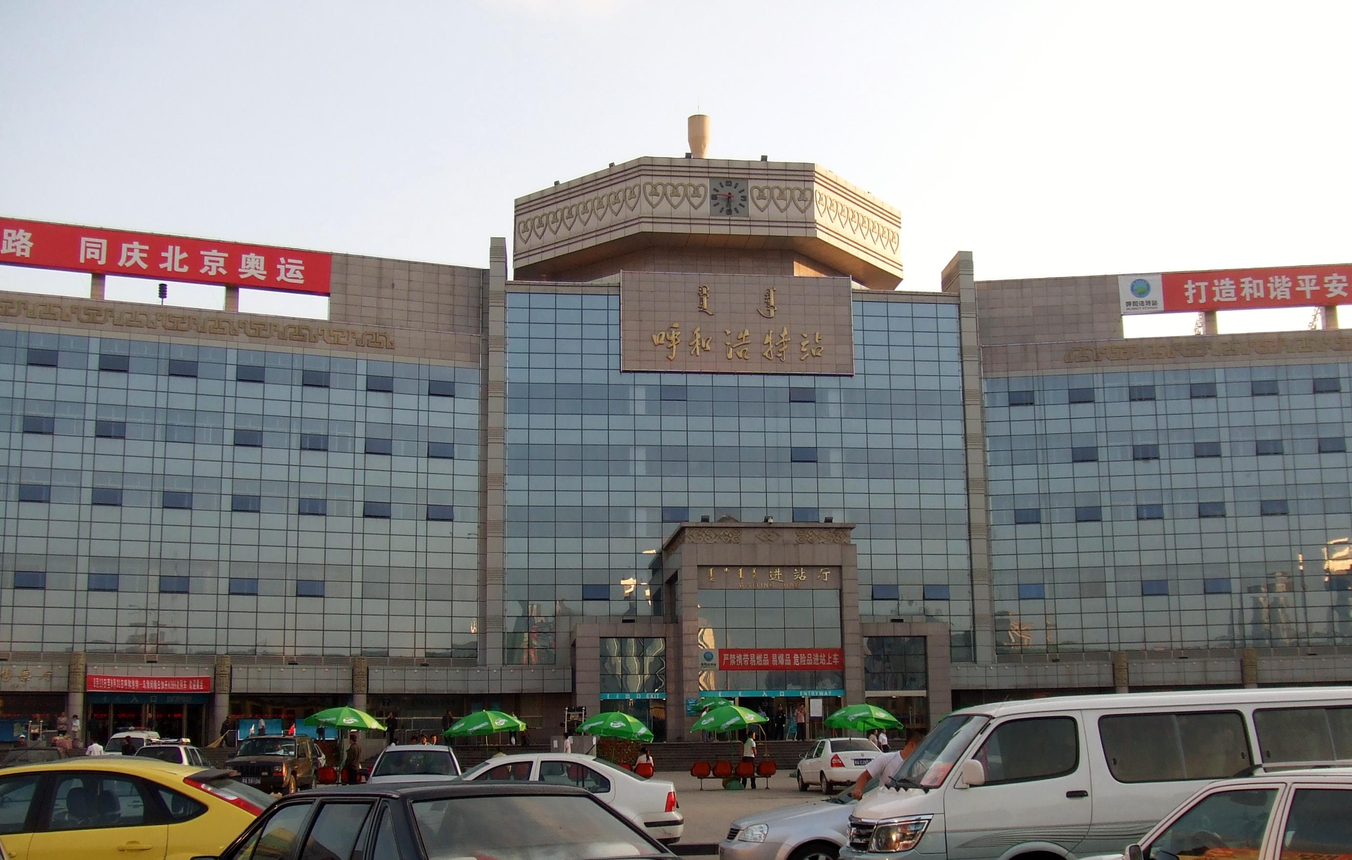 Sluts in Fengzhen