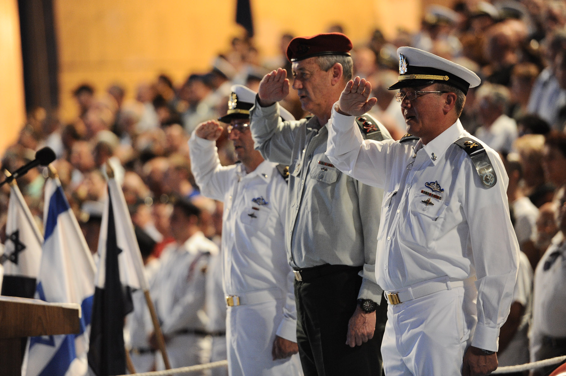 File:IDF Ceremony for the Newly Appointed Commander in Chief