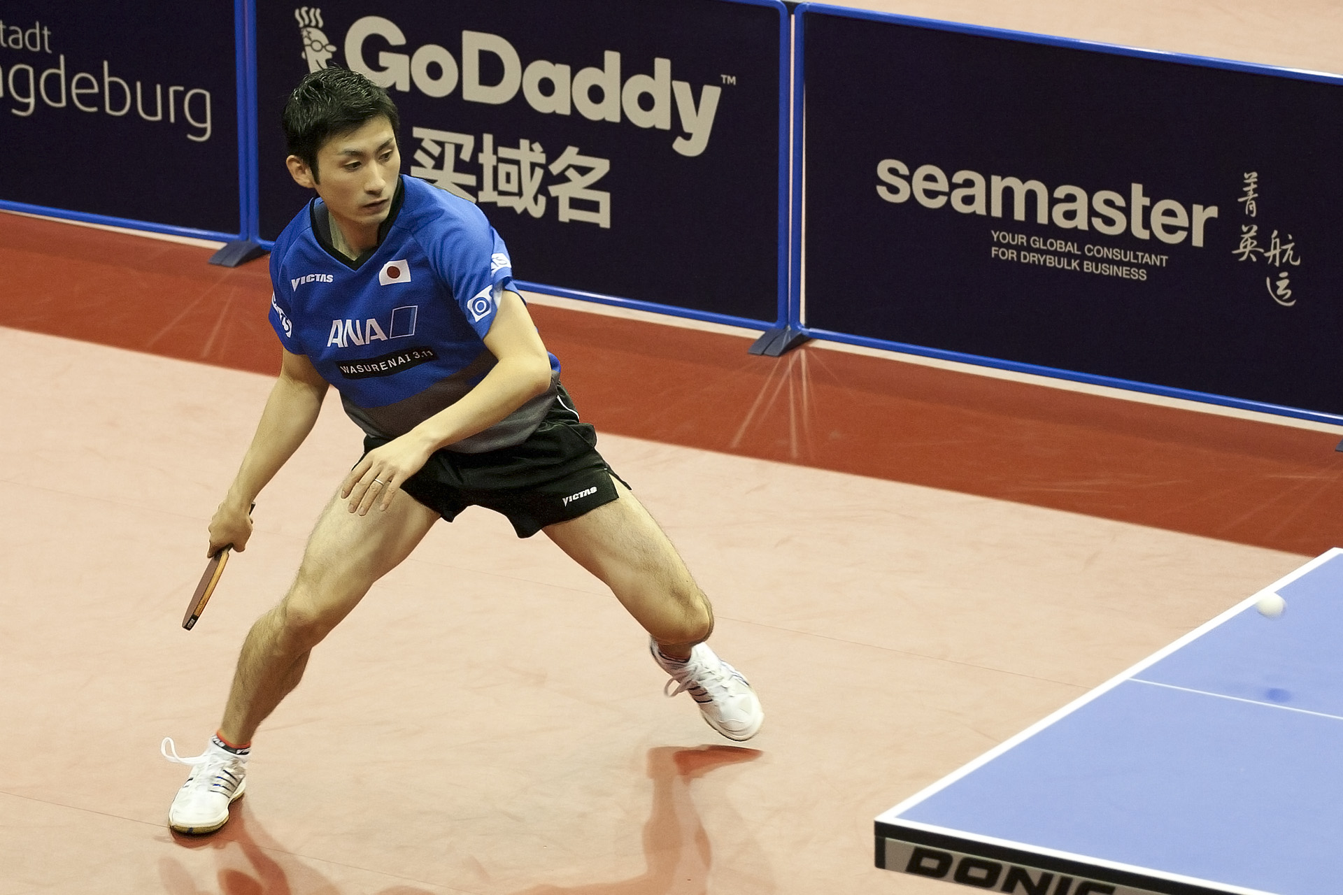 ITTF_World_Tour_2017_German_Open_Ueda_Jin_03