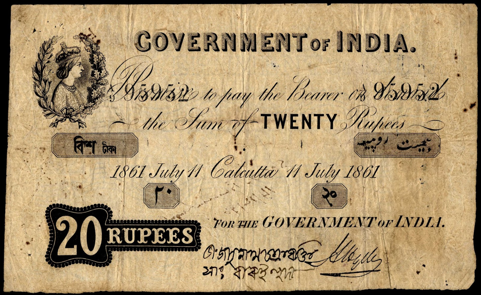 File:India, Portrait Note of Queen Victoria, 20 Rupees, 1861