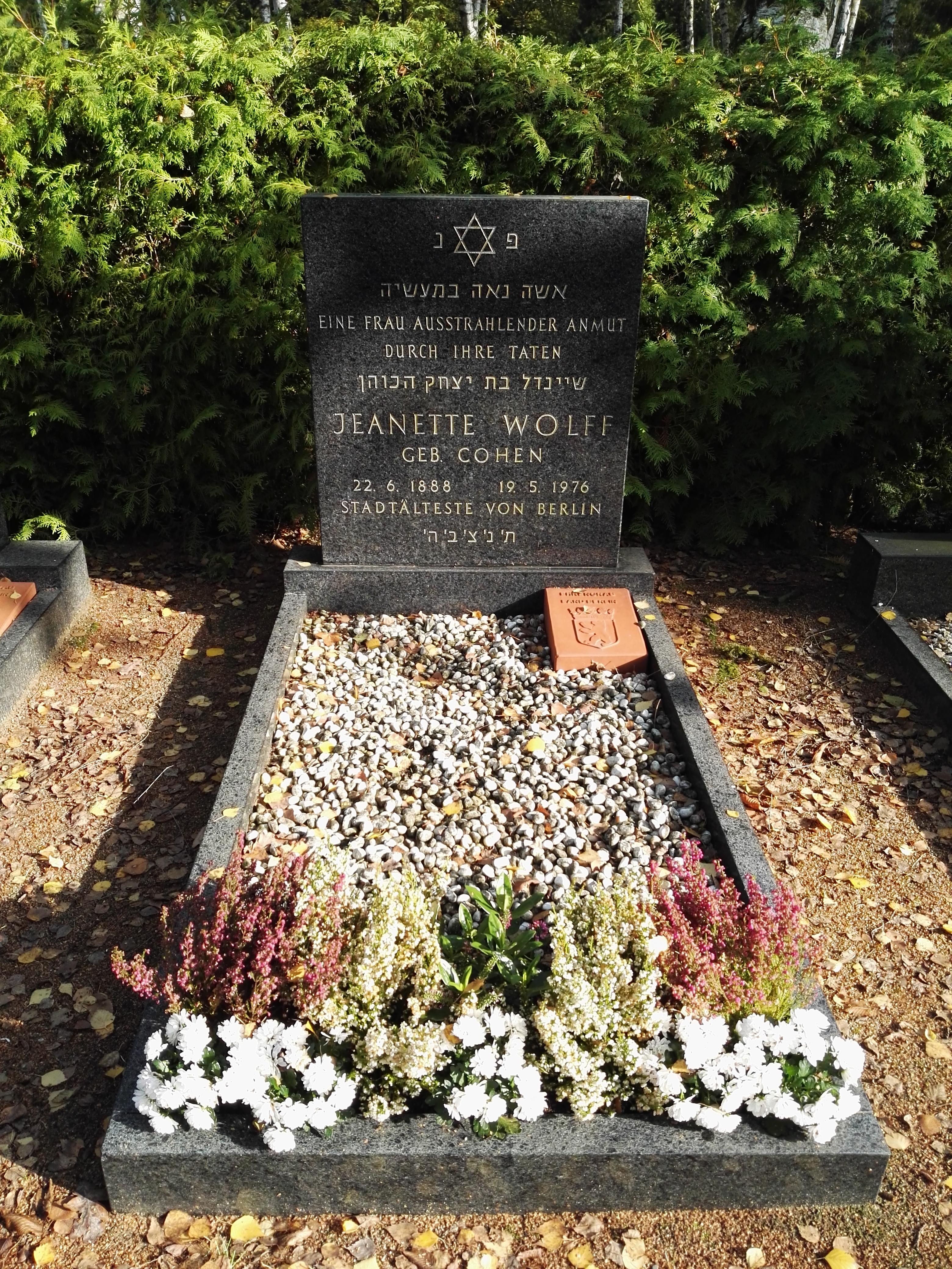 Datei:Jüdischer Friedhof Heerstraße Berlin Okt.2016 - 6