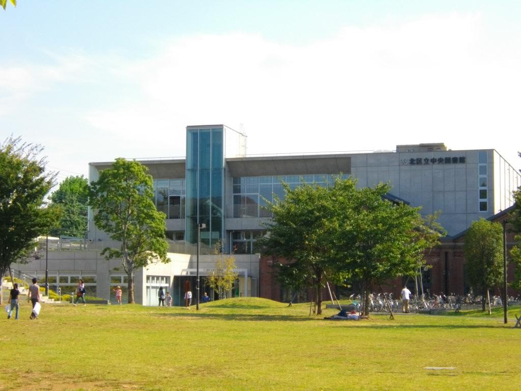 区 中央 図書館 北