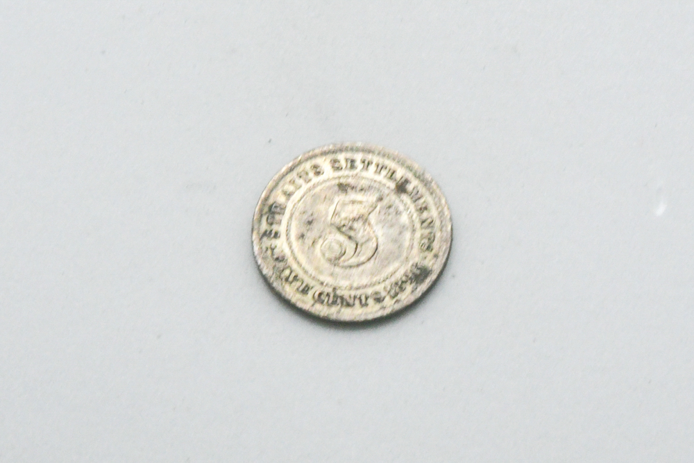 File:MUS Koin perak Inggris 5 sen; 1.jpg