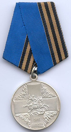 """Medal """"Defender of a Free Russia"""" cover"""