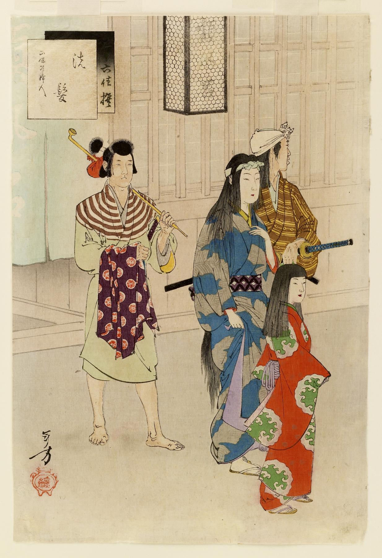 File Mizuno Toshikata Sanjuroku Ju Sen Walters 95440