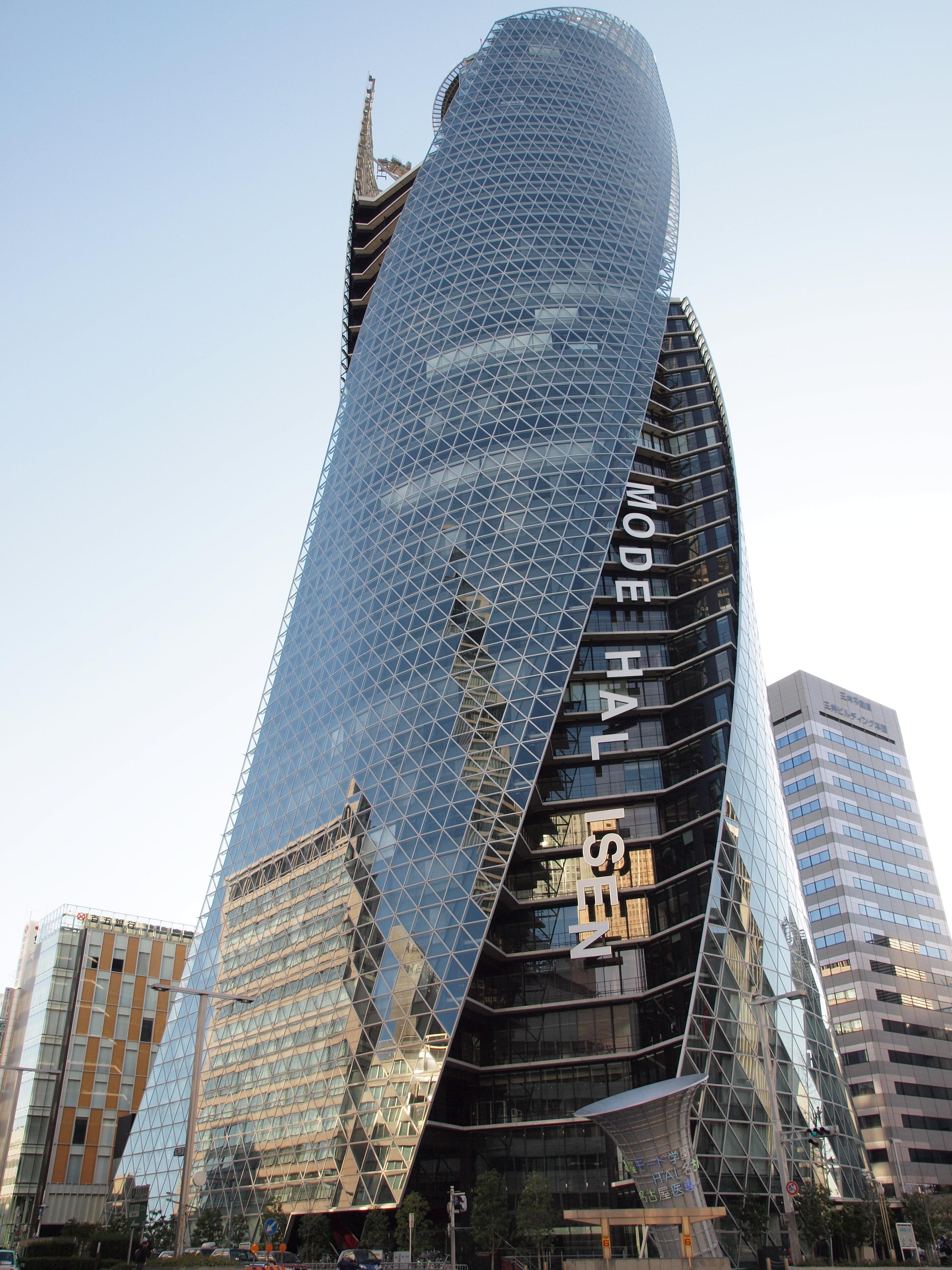 Mode Spiral Towers in Nagoya02.JPG