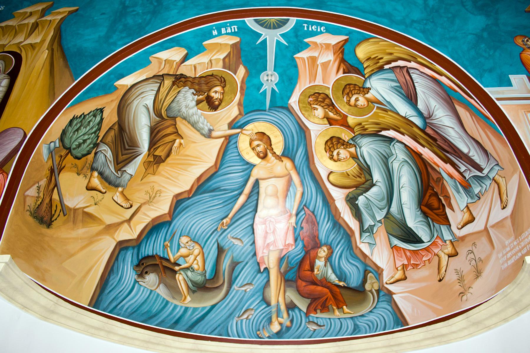 Αποτέλεσμα εικόνας για Θεολογικά κάλαντα Θεοφανείων από την βυζαντινή Πάτμο