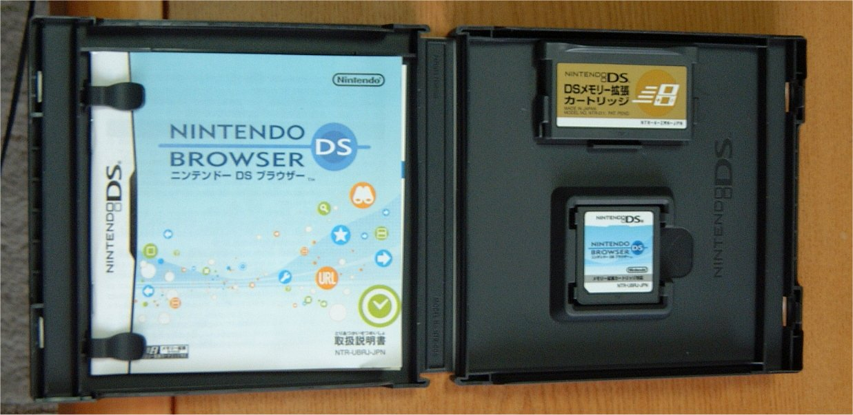 R4 3DS Cards Confirmed To Be Working On The Latest 3DS Updated Systems Play ColecoVision Games On Your Nintendo 3DS and 2DS with ColecoDS Chuck Norris Vs.