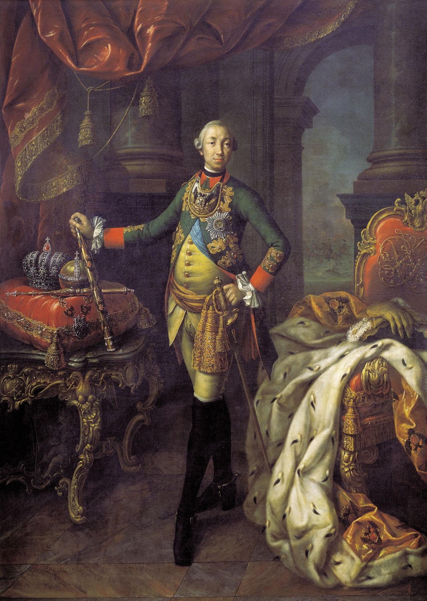 Файл:Peter III by A.Antropov (1762, Tretyakov gallery).jpg