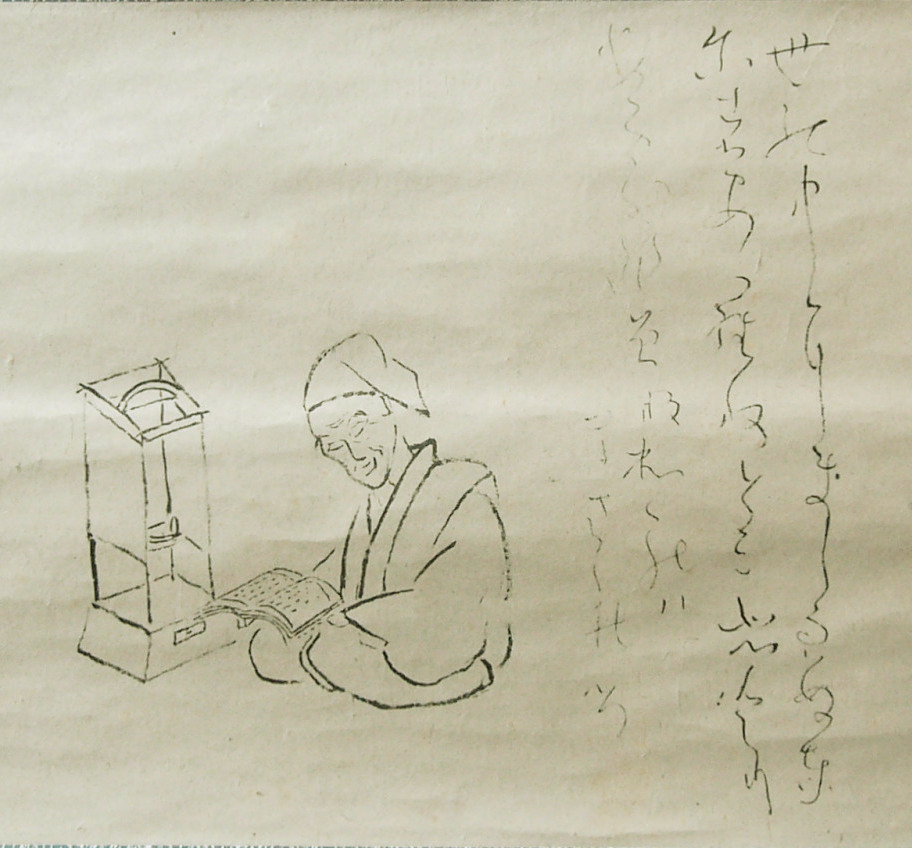 Image result for 良寬 書法