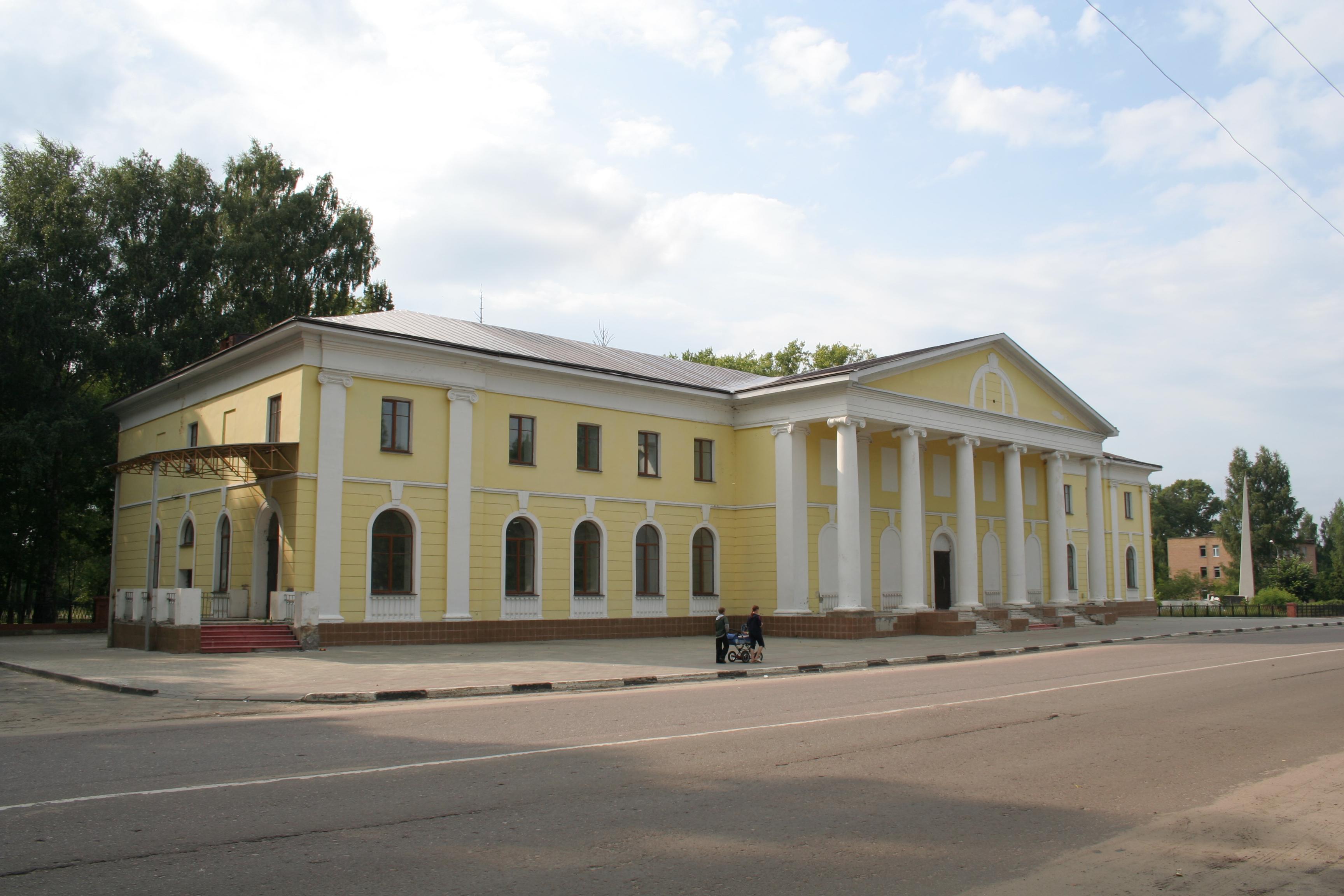 город рошаль московской области фото собираетесь