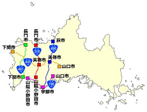 国道490号          Oh no, there's been an error