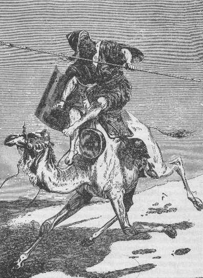 File:ST-Moorish-warrior.jpg - Wikimedia Commons