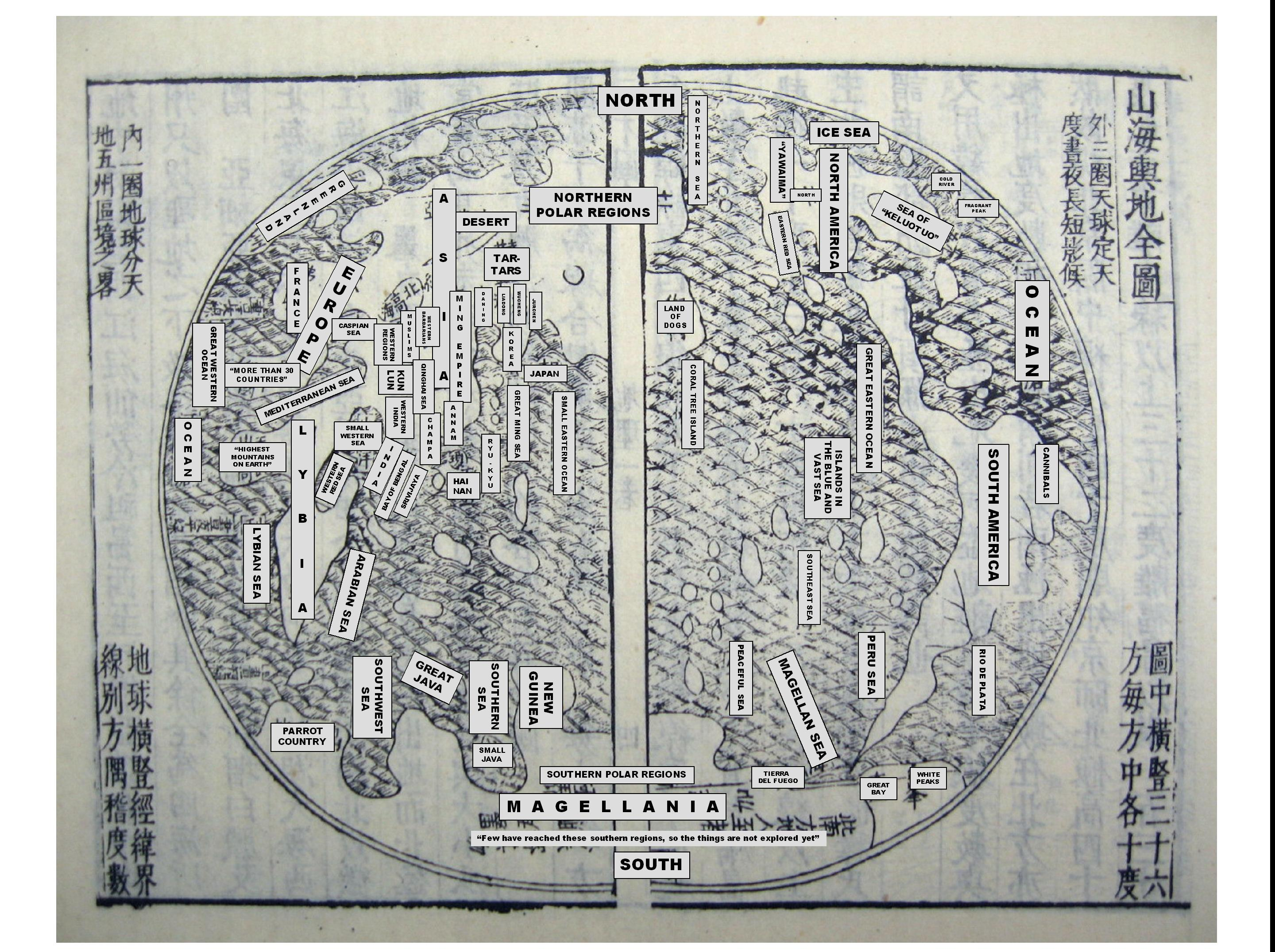 Res Obscura: Early Chinese World Maps on african asian map, dutch colonies map, asia minor map, french colonies map, vintage asian map, medieval asian map, asian minor on a map, ancient asia minor countries, ancient greece, modern asian map, asia physical geography map, india asian map, ancient persia geography,