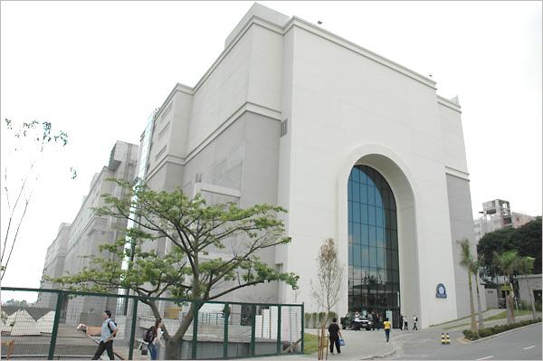 ce62b6a509f4e Shopping Metrô Tucuruvi – Wikipédia