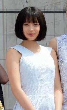 affiche Suzu Hirose