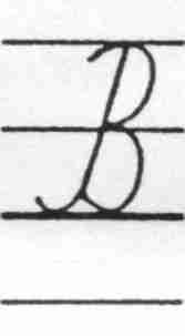 File Sv Cursive Capital Letter B 1 Jpg Wikimedia Commons