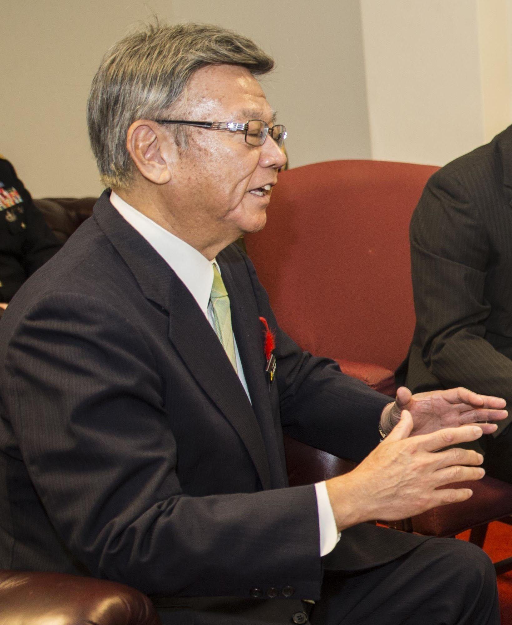 Takeshi Onaga - Wikipedia