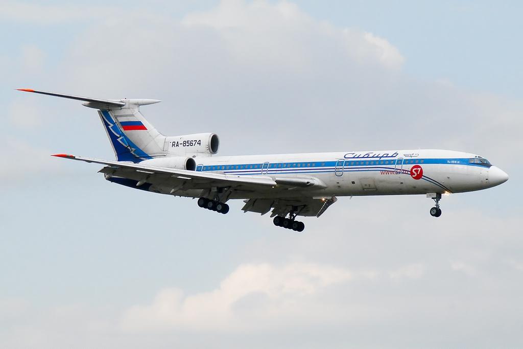 Регистрация на рейс онлайн S7 Airlines