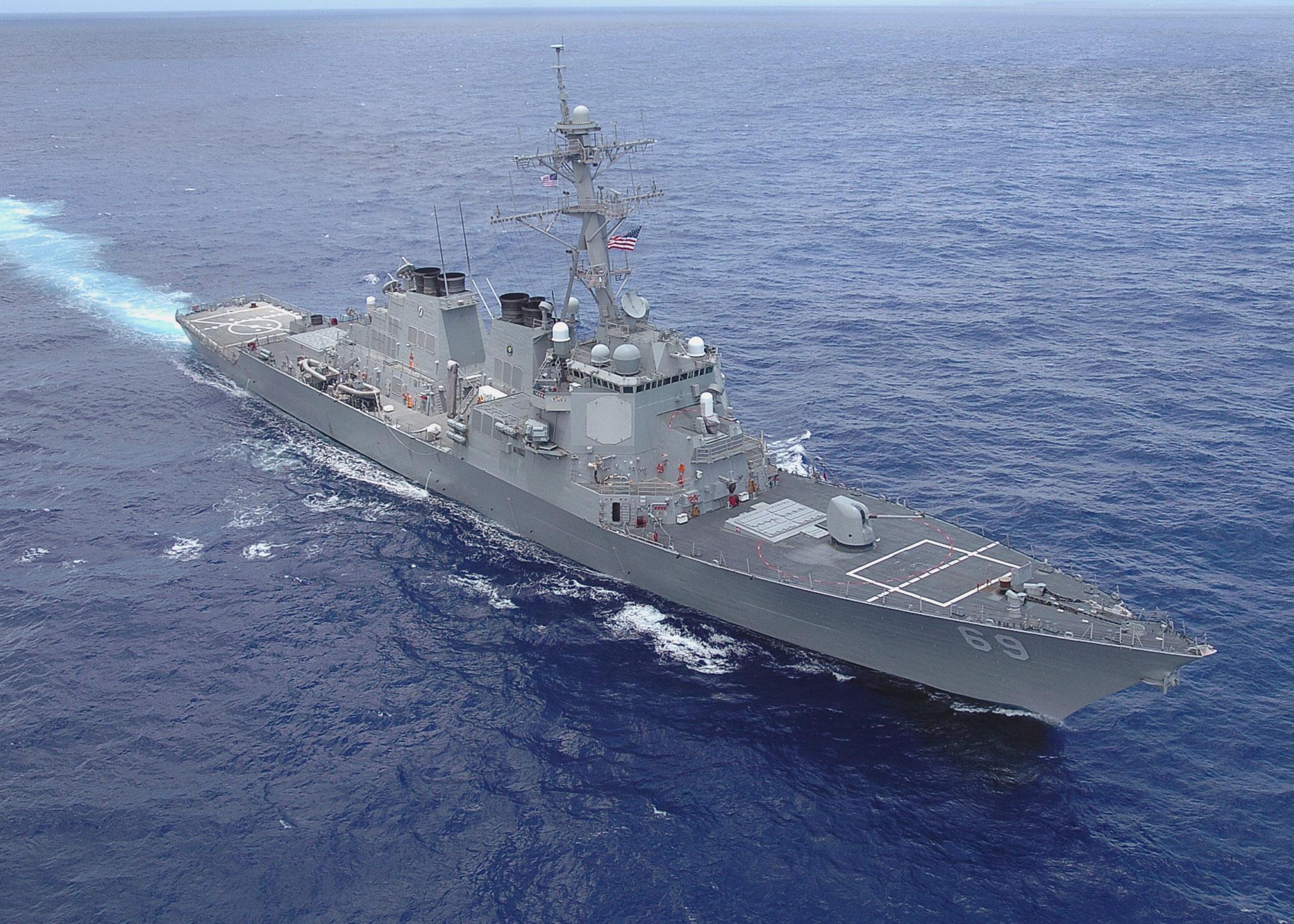 http://upload.wikimedia.org/wikipedia/commons/9/95/USS_Milius_DDG69.jpg