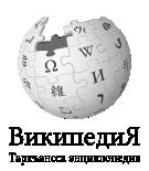 Lak (лакку) PNG logo
