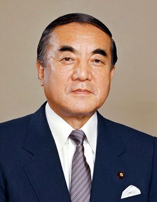 中曽根康弘 - Wikipedia