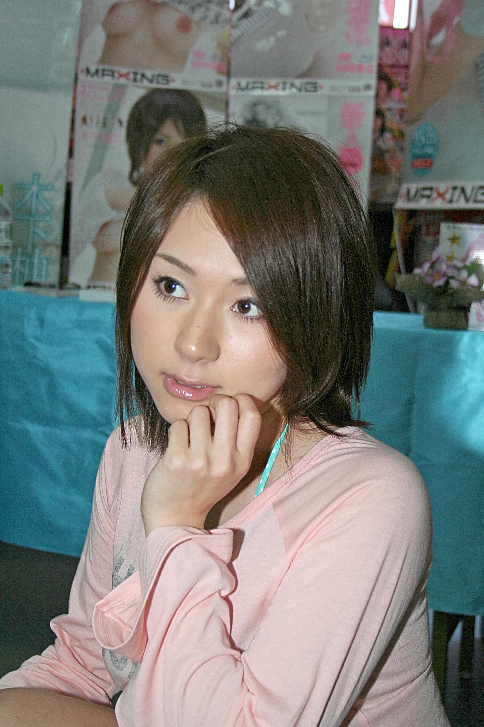 Kinoshita yuzuka