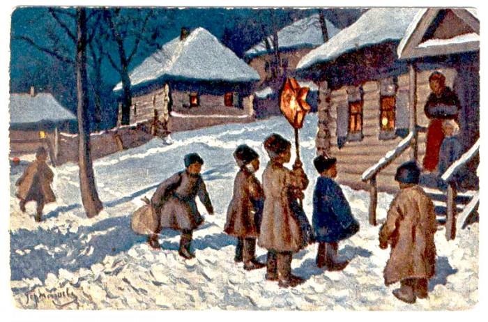 File:Гермашев Со-звездой 1916.jpg