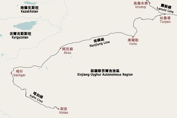 Järnvägen mellan Ürümqi och Hotan i Xinjiang, Kina
