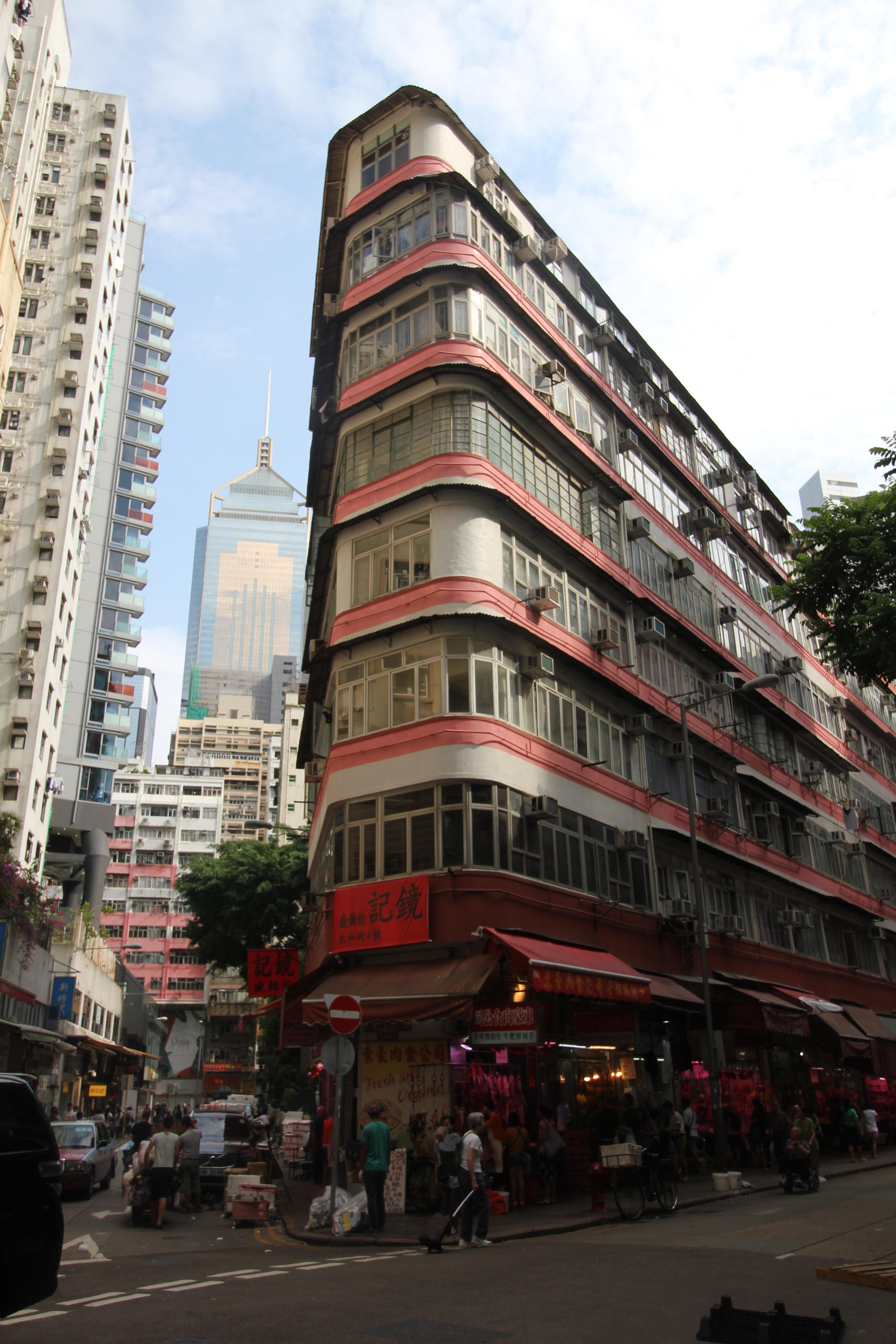 File:灣仔大樓 Wanchai Building (Vertical), 2018 jpg - Wikimedia Commons
