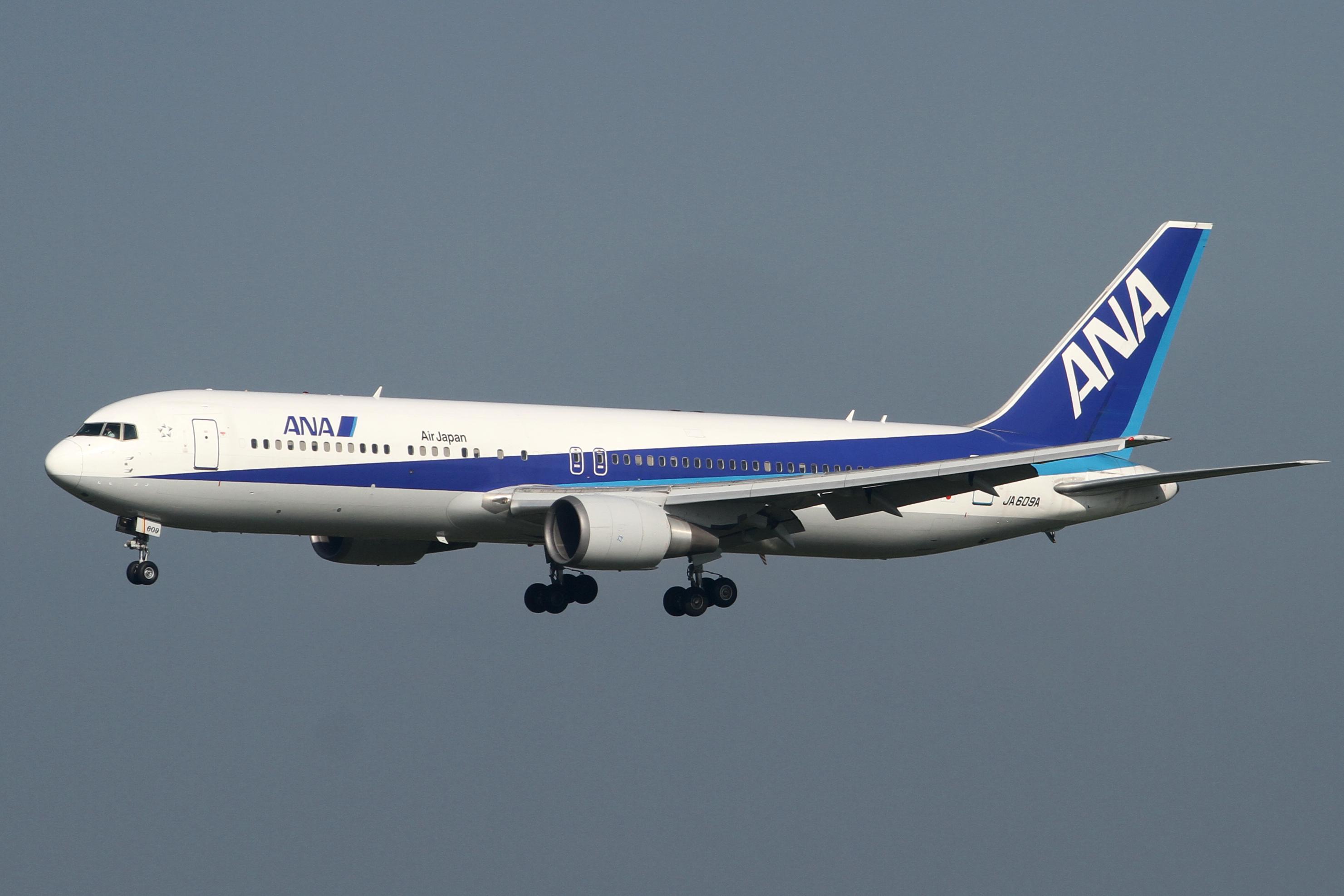 Narita Internaitional Airport - Wikipedia