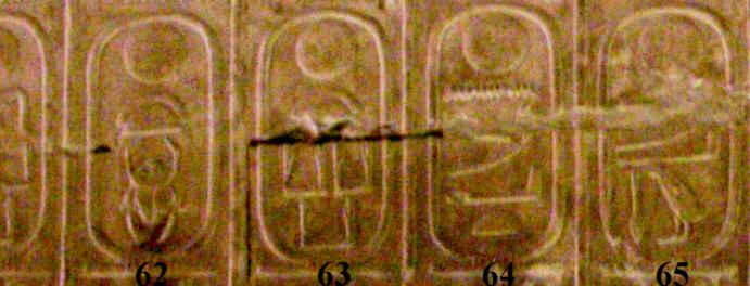 Archivo:Abydos Koenigsliste 62-65.jpg