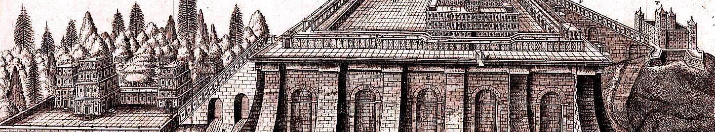 Украшение Храма.