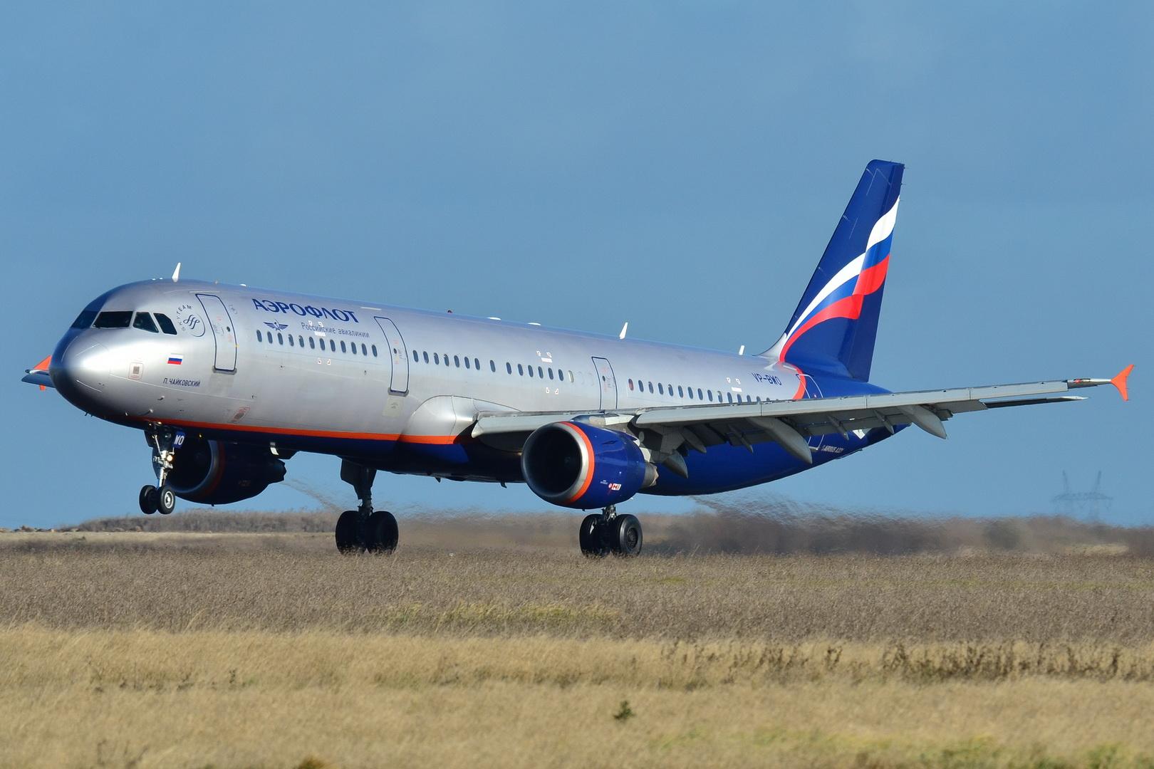 File:Airbus A321-200 Aeroflot (AFL) VP-BWO - MSN 2337