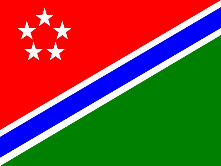 File Bandera Ancud no oficial 3.png - Wikimedia Commons 925f584c94152