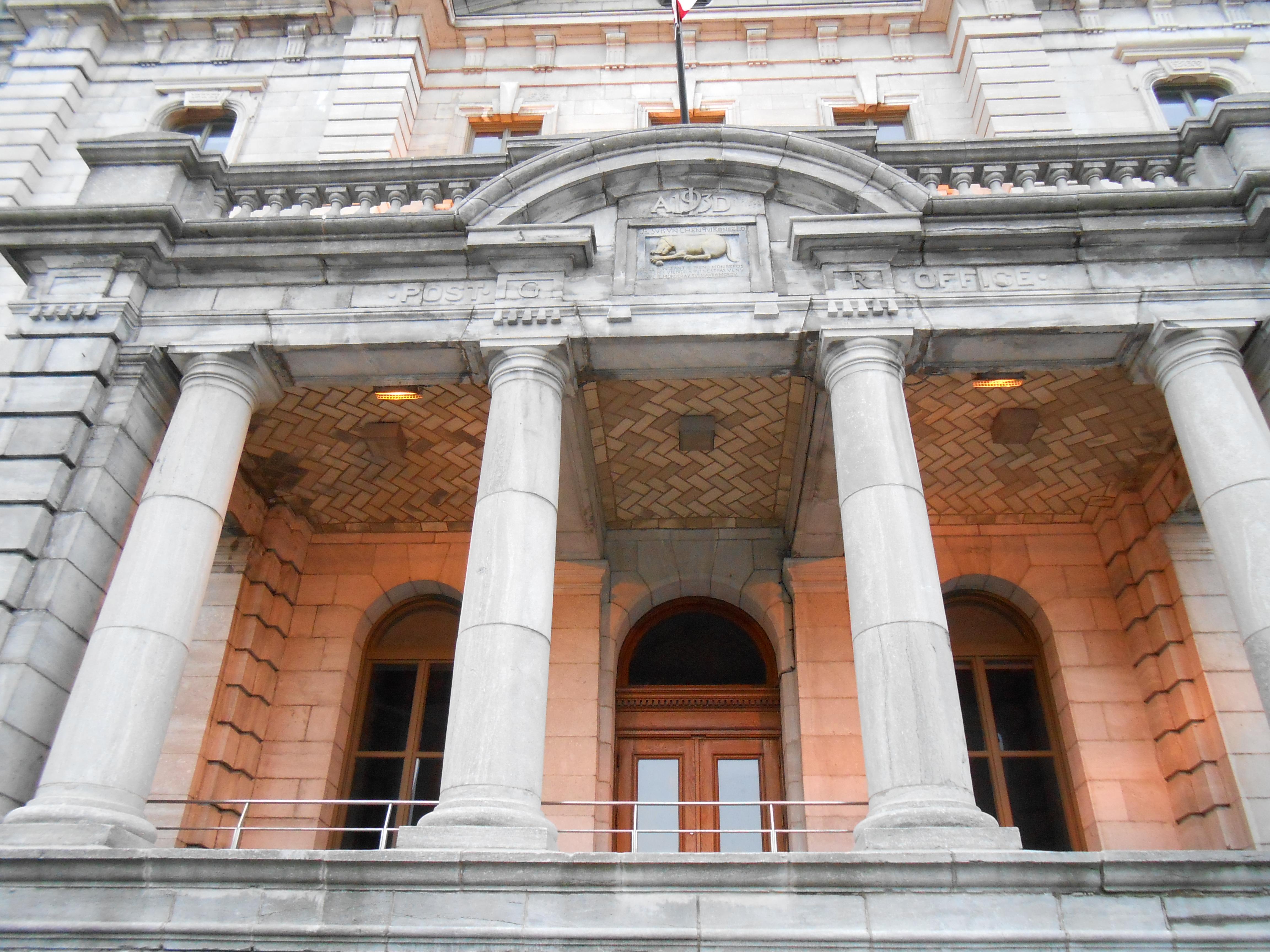 Fichier bureau de poste haute ville quebec g u wikipédia