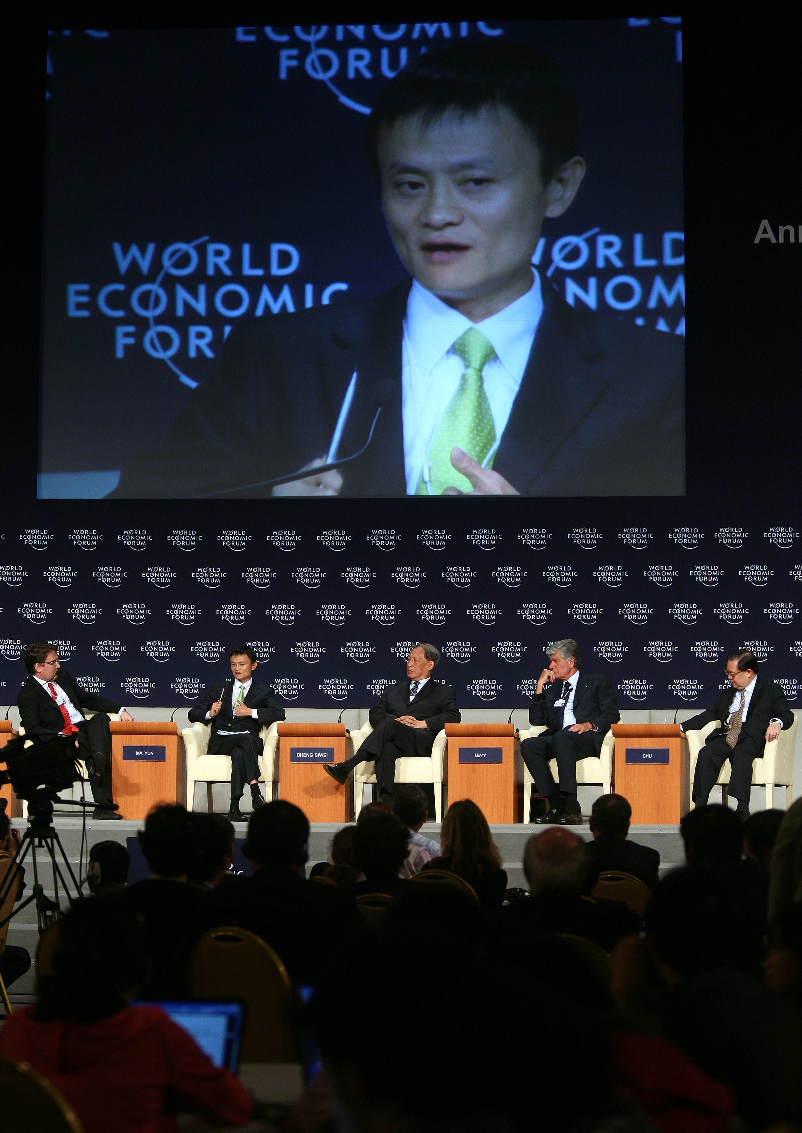 File Flickr World Economic Forum Jack Ma Yun Annual Meeting Of
