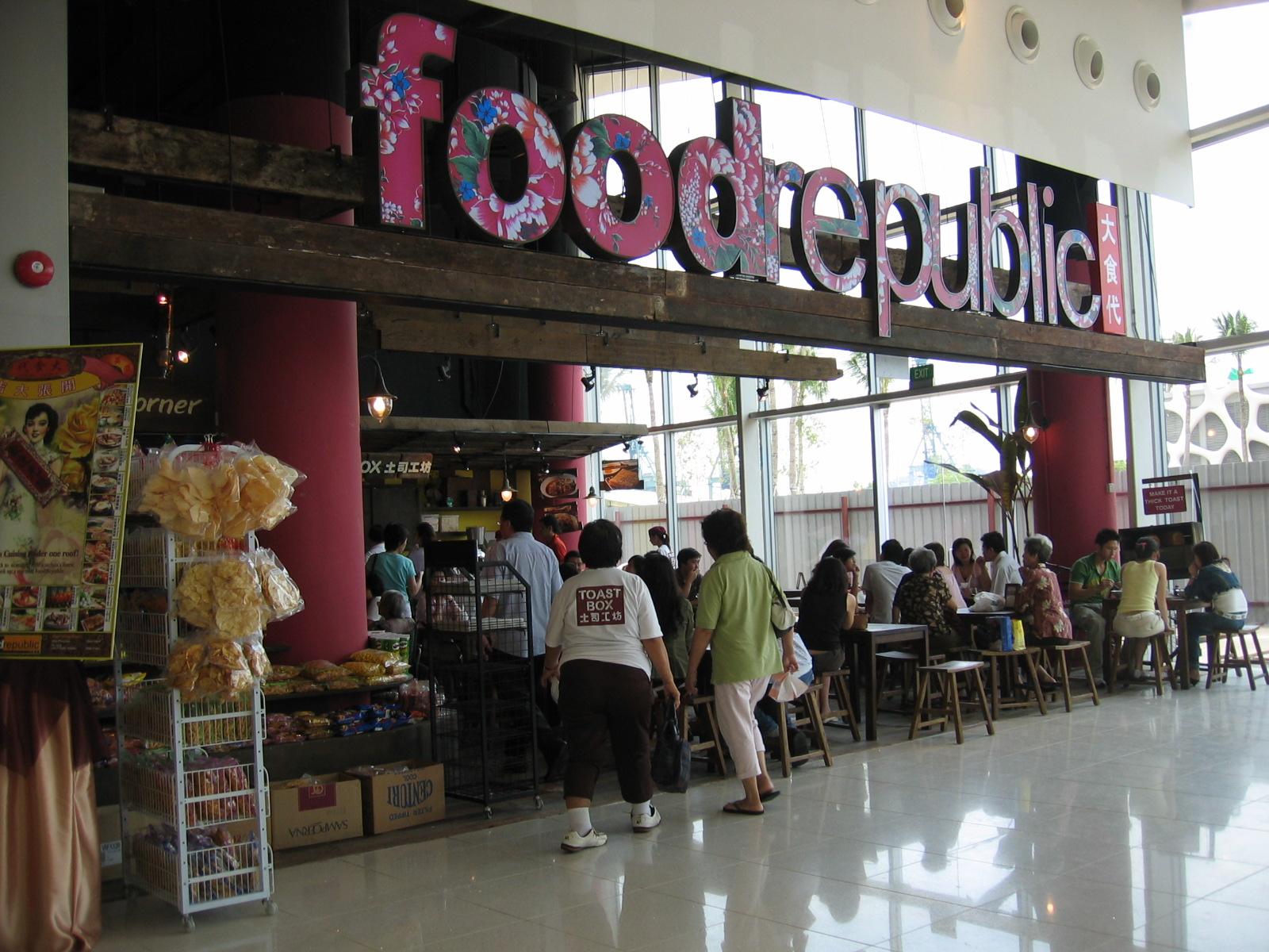 Vivo City Food