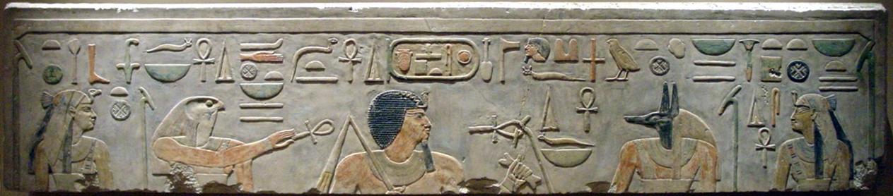 Resultado de imagen de Amenemhet I