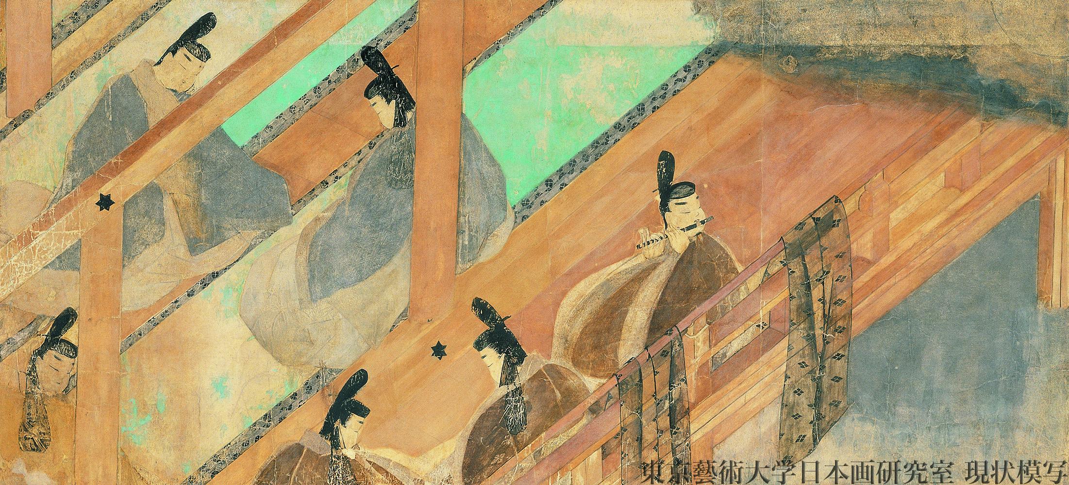 http://upload.wikimedia.org/wikipedia/commons/9/96/Genji_emaki_01003_006.jpg