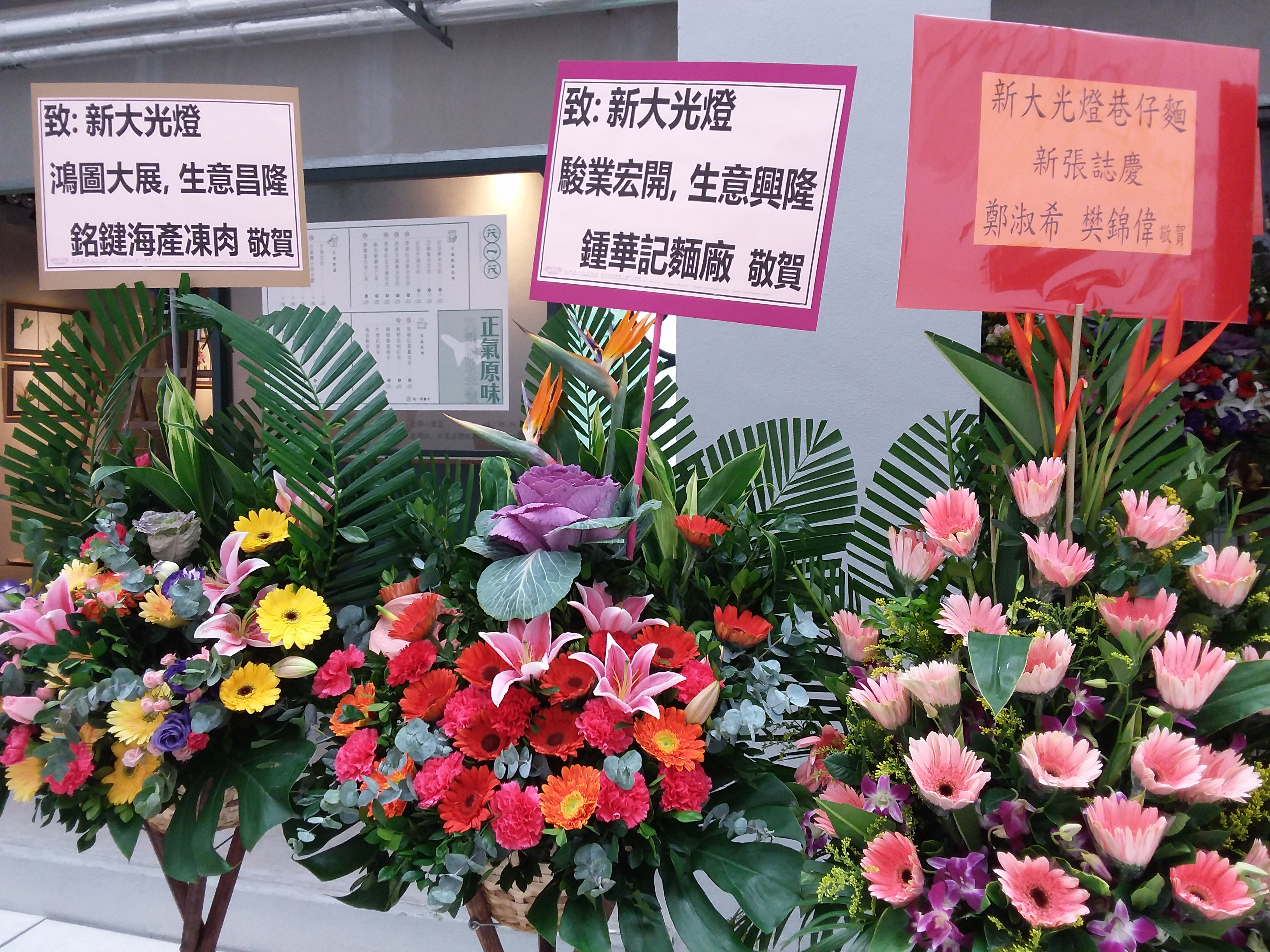 File:HK 荃灣 Tsuen Wan 白田壩街 45 Pak Tin Par Street 南豐紗