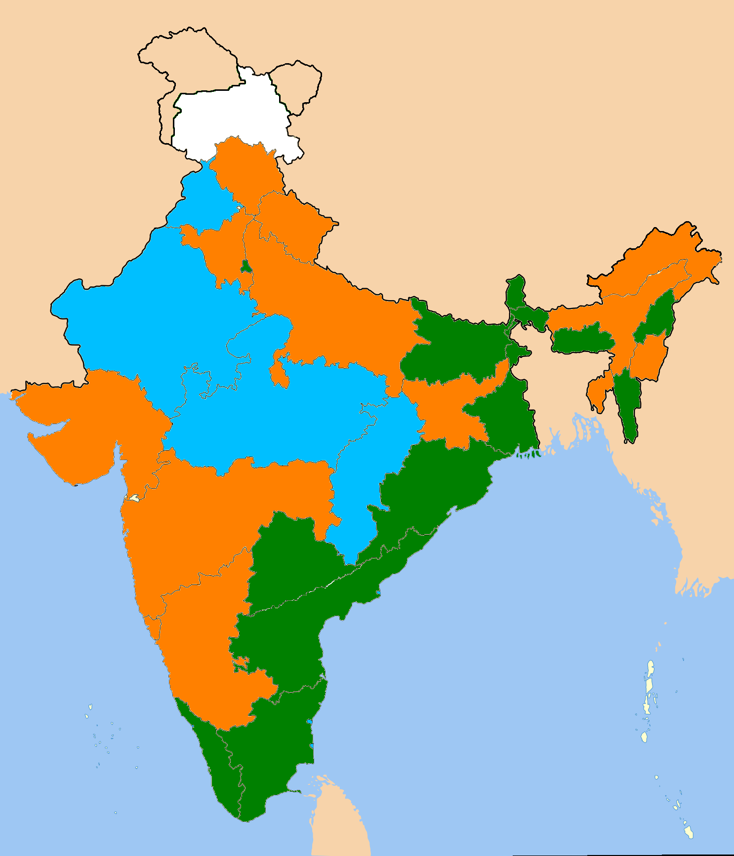 cm and governors of indian states