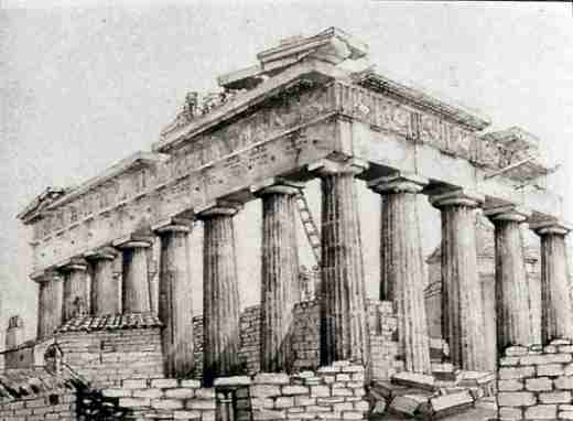 parthenon art history essay In the articles, parthenon and parthenoi: more about women in art history essay the art of beautiful women essay 610 words | 3 pages women in art history essay.